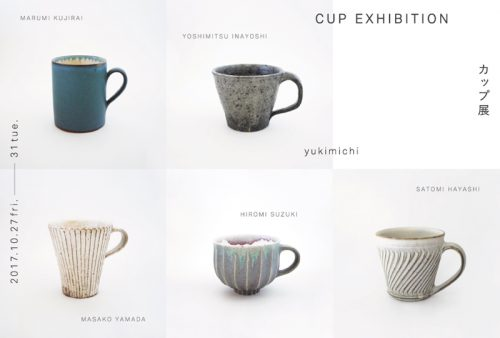 cup_omote